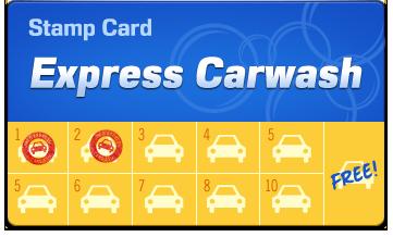 כרטיס מועדון לקוחות שטיפת רכב