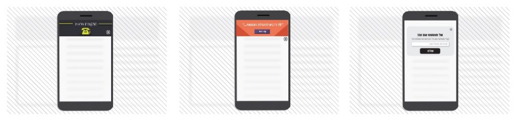 mobile-popups