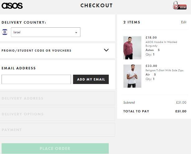 עגלת קניות באתר Asos.com