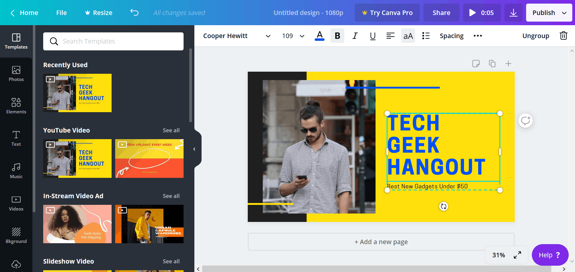 C:\Users\Tomer\Desktop\Canva Video.png